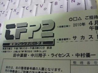 100424_200801