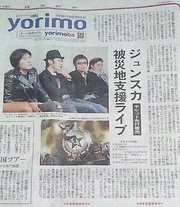2011_04_04_20_07_34